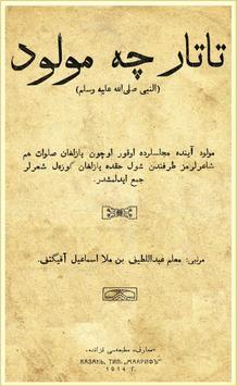 Мәүлид Татарча تاتارچه مولود poster