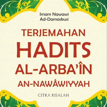 Sarah Hadis Arbain poster