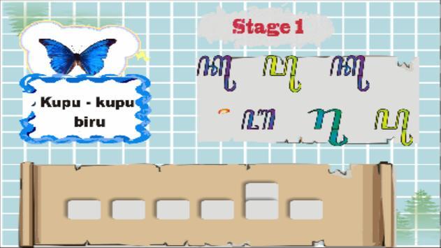 BELAIN AKSARA JAWA screenshot 6