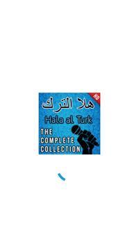 حلا الترك أشرطة الفيديو poster