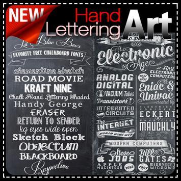 Hand Lettering screenshot 7