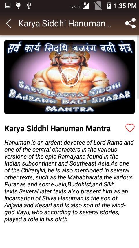 Hanuman Mantra - Hindi Bhakti Song for Android - APK Download