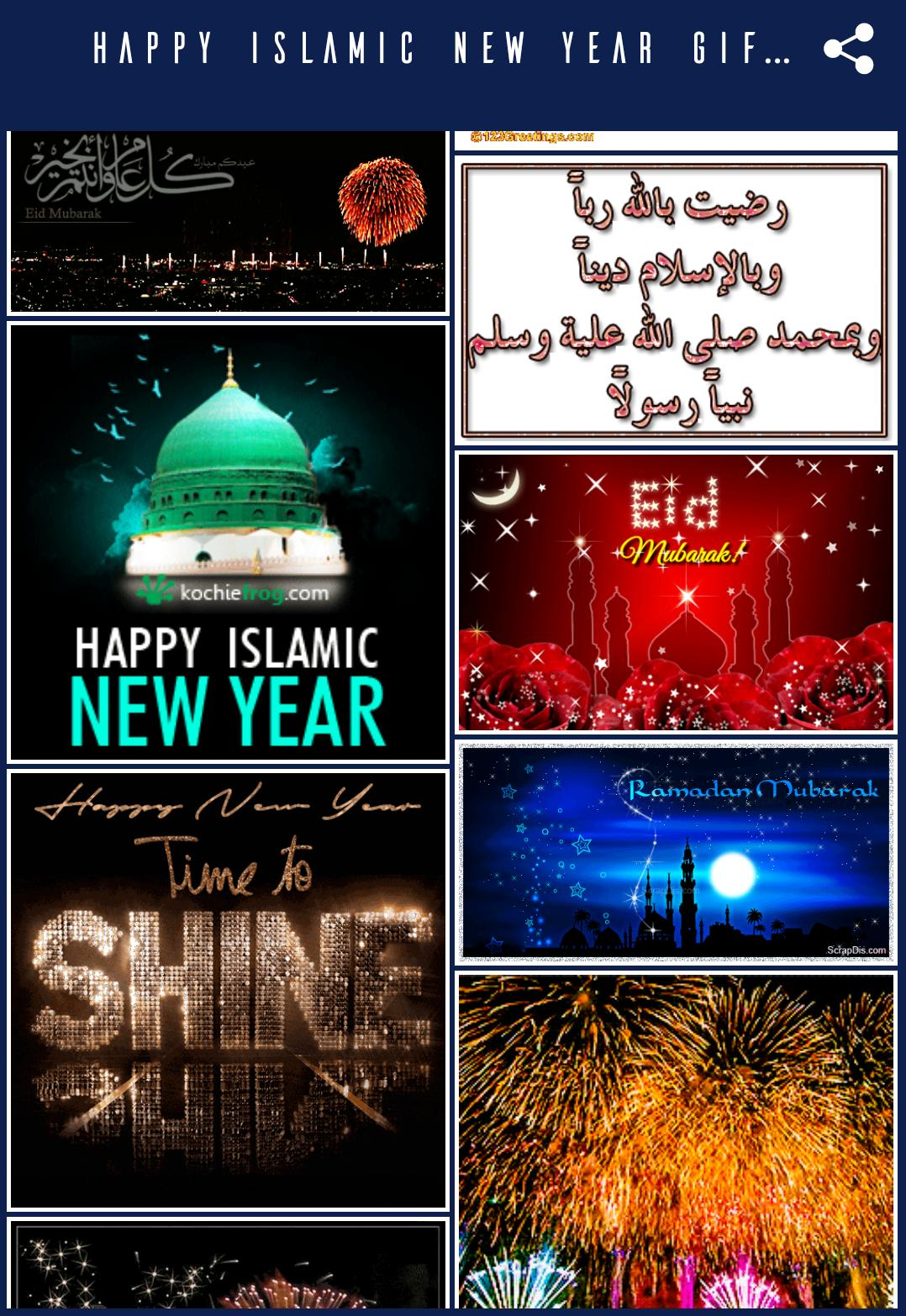 Happy Islamic New Year Gif Images For Android Apk Download