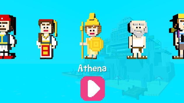 Heroes of Athens screenshot 1