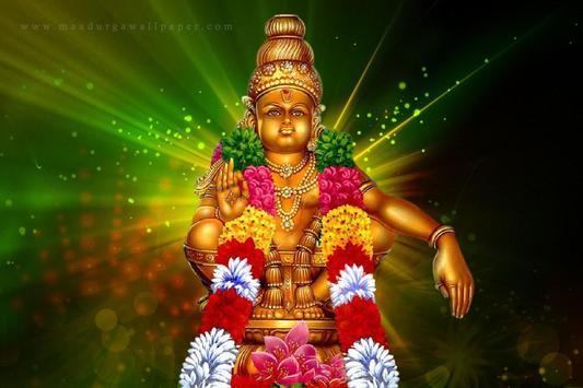 Shankaralayam  - Hariharaputra Bhajan Samaj poster