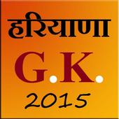 Haryana GK icon