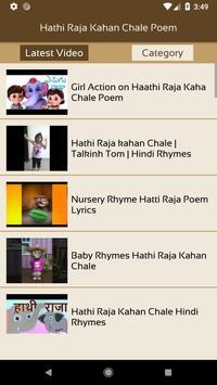 Hathi Raja Kahan Chale Poem 5 1 (Android) - Download APK