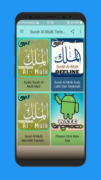Surat Al Mulk Terlengkap Mp3 poster