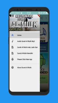 Surat Al Mulk Terlengkap Mp3 screenshot 1
