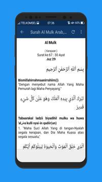 Surat Al Mulk Terlengkap Mp3 screenshot 3