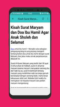 Surat Maryam dan Yusuf Lengkap Mp3 screenshot 4