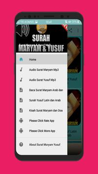 Surat Maryam dan Yusuf Lengkap Mp3 screenshot 1