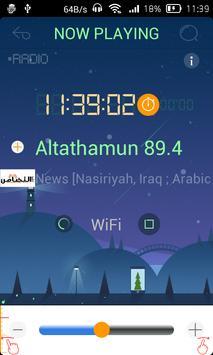Radio Iraq screenshot 4