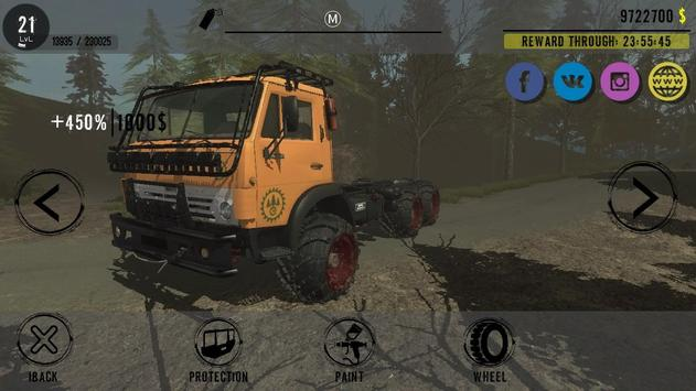 Reduced Transmission HD. multiplayer game (2019) screenshot 13