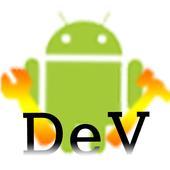 개발개발 icon