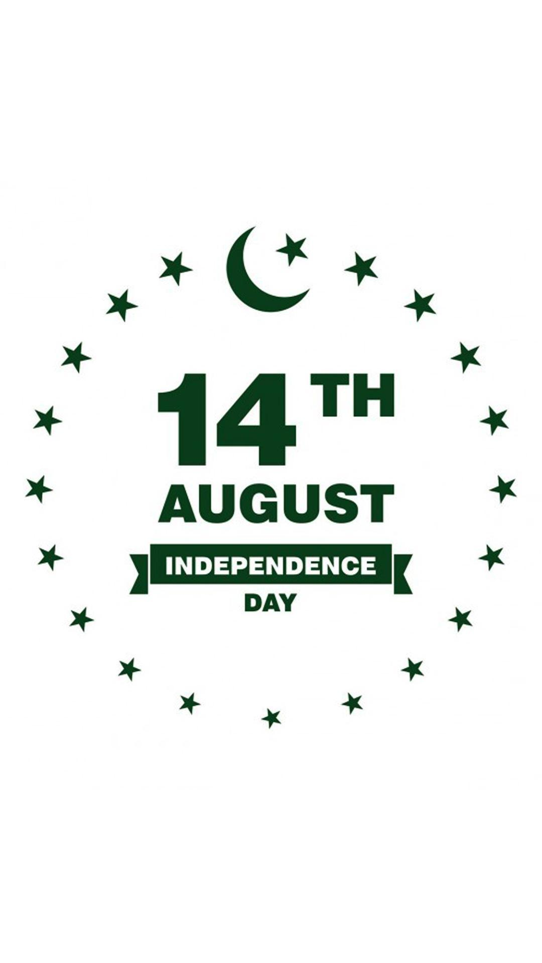 14 August Pakistan Independence Day 2018 Wallpaper For
