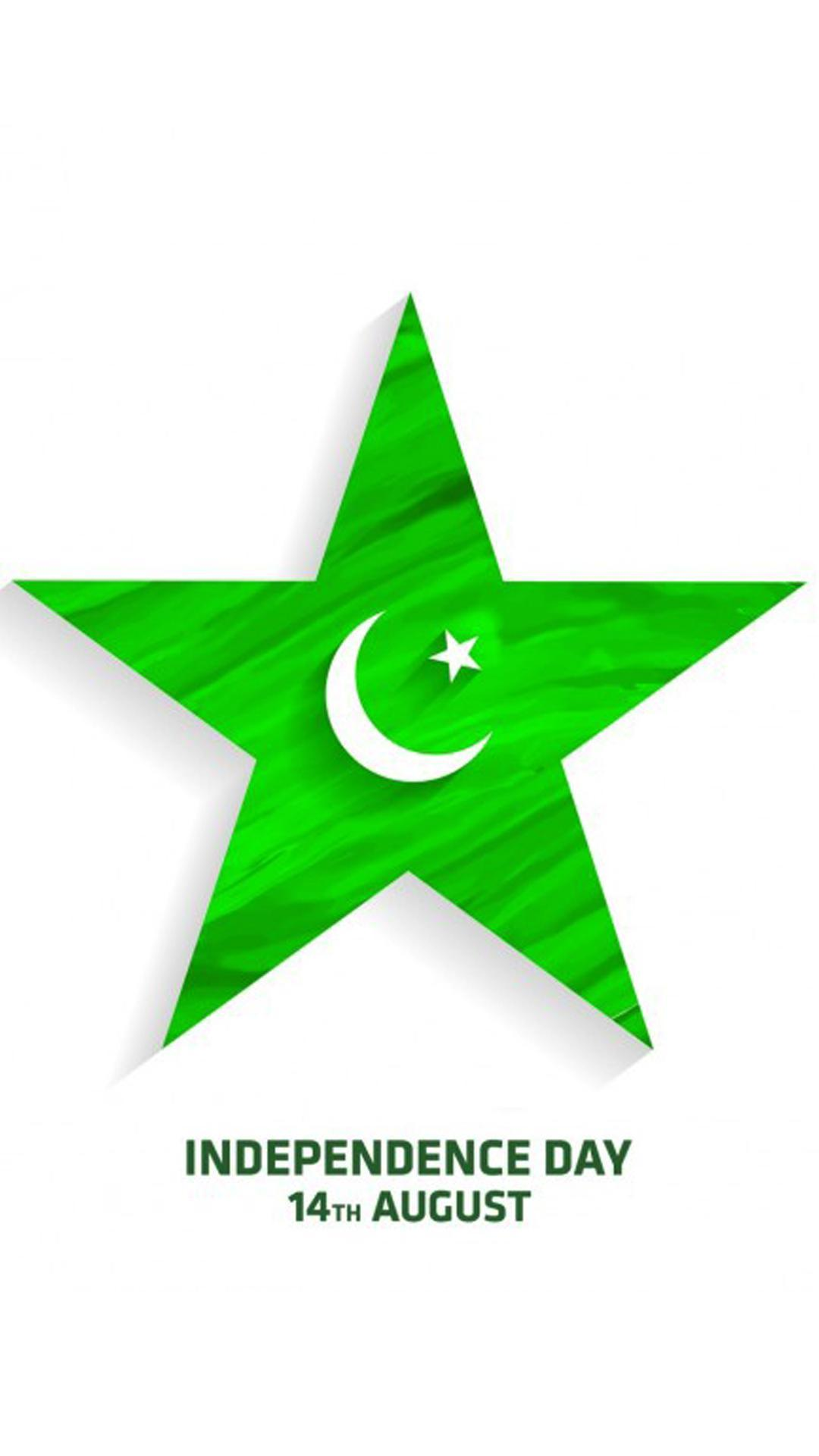 14 August Pakistan Independence Day 2018 Wallpaper For Android Apk Download