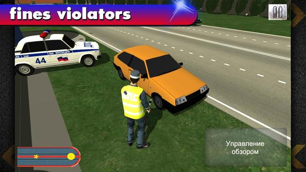 Highway Russian Police screenshot 1