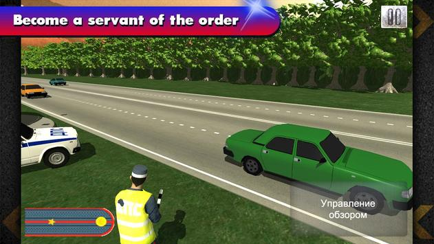 Highway Russian Police screenshot 3