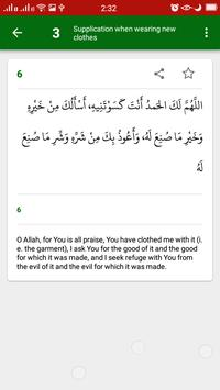 DUA Master screenshot 6