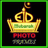 Eid Mubarak Frames Latest icon
