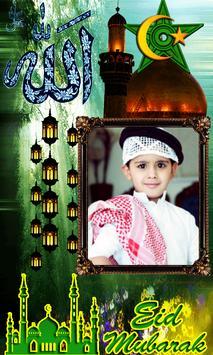 Eid Mubarak Frames Latest apk screenshot