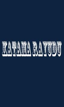 KatamaRayudu Promotion Frames poster