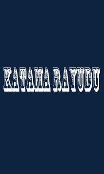 KatamaRayudu Promotion Frames screenshot 1