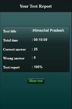 Himachal Pradesh State Quiz apk screenshot