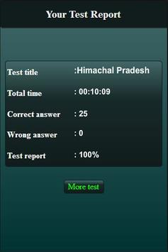 Himachal screenshot 6