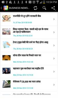 Samachar- The Hindi News App apk screenshot