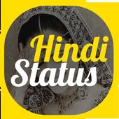 Hindi Attitude Status 2017 icon