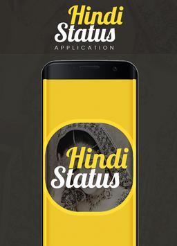 Hindi Attitude Status 2017 poster