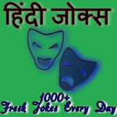 Fresh Hindi Jokes 2017 Offline icon