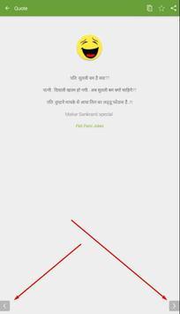 Fresh Hindi Jokes 2017 Offline apk screenshot
