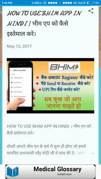 Hindi Cure screenshot 1