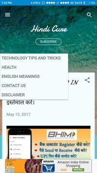 Hindi Cure screenshot 2