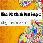 Hindi Old Classic Duet Songs-1 icon