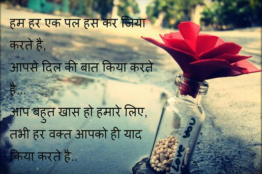 Hindi Quotes Pictures 2017 poster