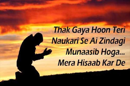 Hindi Quotes Pictures 2017 screenshot 4