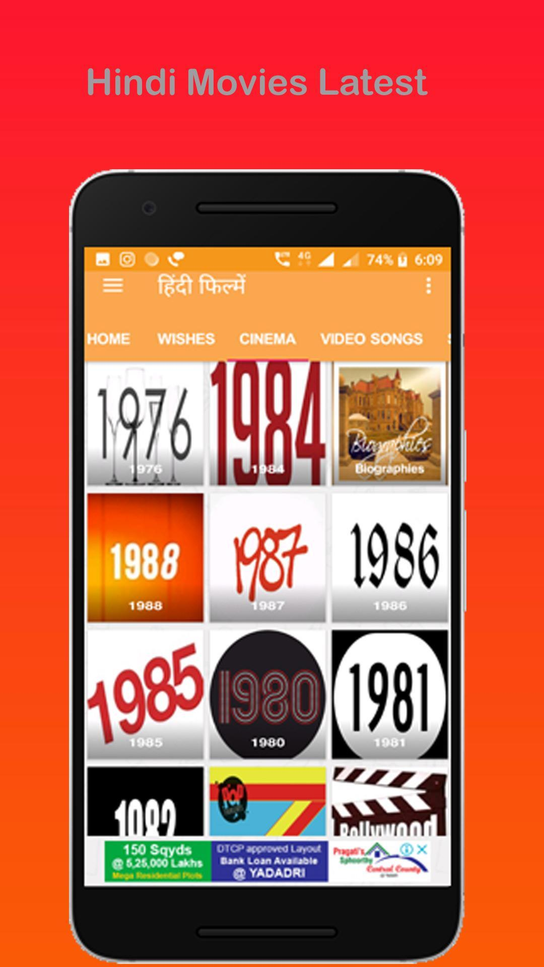hindi movie download site for android mobile