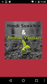 Hindi Suvichar & Anmol Vachan poster