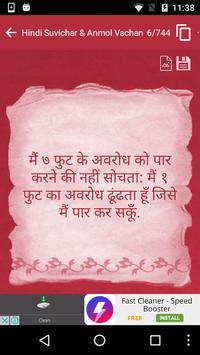 Hindi Suvichar & Anmol Vachan apk screenshot