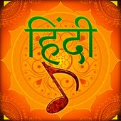 Hindi Ringtones icon