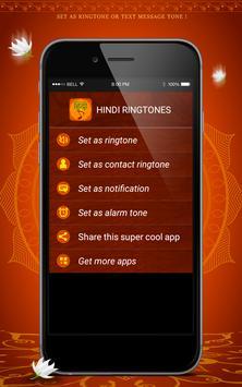 Hindi Ringtones apk screenshot