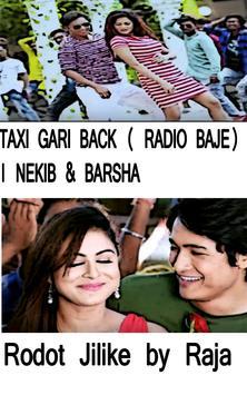 Tripura  Top Song poster