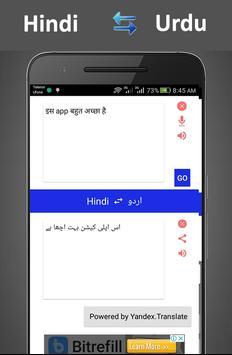 Hindi to Urdu Translator screenshot 3
