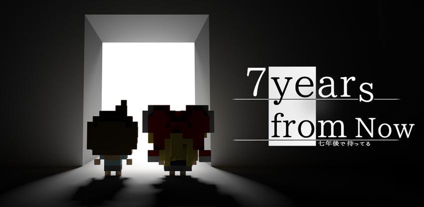 7 years from now aplikacja