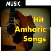 Hit Amharic songs icon