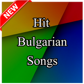 Hit the Bulgarian songs icon